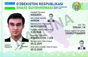 С 1 января 2021 года вместо биометрического паспорта будут выдаваться ID-карты